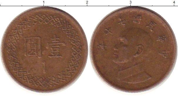 Картинка Дешевые монеты Тайвань 1 чао Латунь 1998