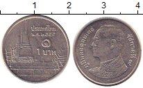 Изображение Дешевые монеты Таиланд 1 фуанг 1990 Медно-никель XF
