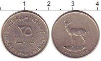 Изображение Дешевые монеты ОАЭ 25 филс 2007 Медно-никель XF