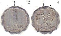 Изображение Дешевые монеты Израиль 1 агор 1965 Алюминий XF-