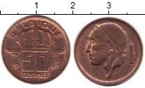 Изображение Барахолка Бельгия 50 сантимов 1985 Латунь XF