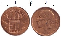 Изображение Барахолка Бельгия 50 сантимов 1991 Латунь XF
