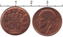 Изображение Дешевые монеты Бельгия 50 сантим 1985 Латунь XF