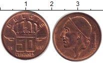 Изображение Барахолка Бельгия 50 сантимов 1983 Латунь XF