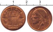 Изображение Барахолка Бельгия 50 сантимов 1983 Латунь XF-