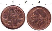 Изображение Дешевые монеты Бельгия 50 сантим 1982 Медь XF+