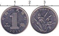 Изображение Дешевые монеты Китай 1 чжао 2011 Сталь XF