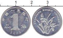 Изображение Дешевые монеты Китай 1 чжао 2003 Алюминий XF-