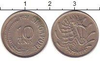 Изображение Дешевые монеты Сингапур 10 центов 1971 Медно-никель XF