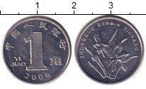 Изображение Дешевые монеты Китай 1 чжао 2006 Сталь XF