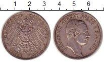 Изображение Монеты Германия Саксония 3 марки 1911 Серебро XF