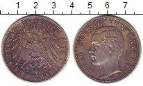 Изображение Монеты Бавария 5 марок 1913 Серебро XF
