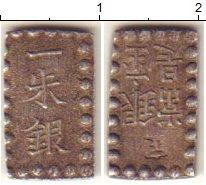 Изображение Монеты Япония 1 шу 0 Серебро XF Конец 19 века