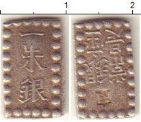 Изображение Монеты Япония 1 шу 0 Серебро XF