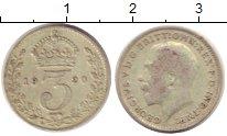 Изображение Монеты Великобритания 3 пенса 1920 Серебро XF