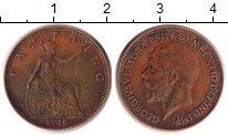 Изображение Монеты Великобритания 1 фартинг 1926 Медь XF