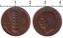 Изображение Монеты Италия 5 сентим 1919 Медь XF