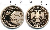 Изображение Монеты Россия 50 рублей 2002 Золото Proof-