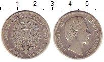 Изображение Монеты Бавария 2 марки 1876 Серебро VF