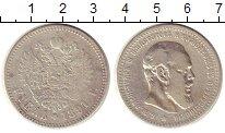 Изображение Монеты 1881 – 1894 Александр III 1 рубль 1891 Серебро VF