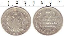 Изображение Монеты 1801 – 1825 Александр I 1 рубль 1814 Серебро VF СПБ ПС
