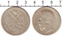 Изображение Монеты 1894 – 1917 Николай II 1 рубль 1896 Серебро VF АГ