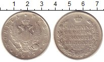 Изображение Монеты 1801 – 1825 Александр I 1 рубль 1817 Серебро VF