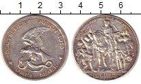 Изображение Монеты Пруссия 3 марки 1913 Серебро XF Битва народов