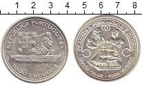 Изображение Монеты Португалия 1000 эскудо 1996 Серебро UNC-