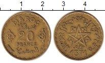 Изображение Монеты Марокко 20 франков 1952 Латунь XF Протекторат  Франции