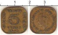 Изображение Монеты Цейлон Цейлон 1945 Латунь VF