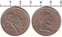 Изображение Монеты Филиппины 1 песо 1990 Медно-никель XF