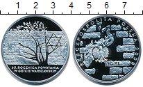 Изображение Монеты Польша 20 злотых 2008 Серебро Proof