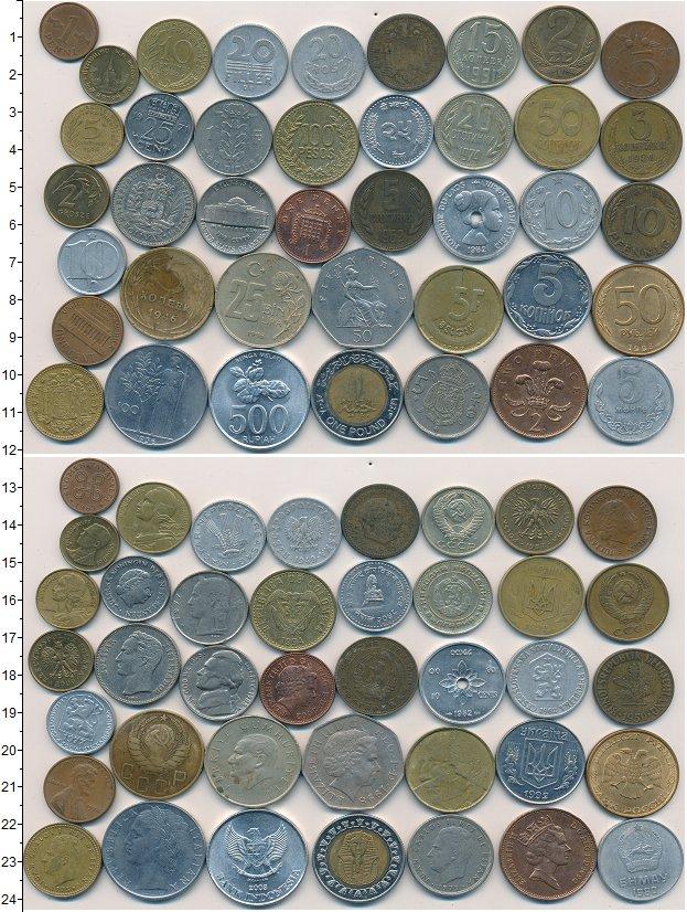Изображение Лоты монет для начинающих нумизматов Монеты стран мира Лот №01259 0