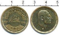Изображение Монеты Египет 1 фунт 1970 Золото UNC- Гамаль Нассер. KM#42