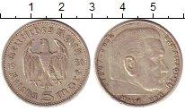Изображение Монеты Германия 5 марок 1936 Серебро XF