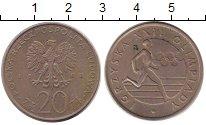 Изображение Монеты Польша 20 злотых 1980 Медно-никель XF Олимпиада 80. Москва