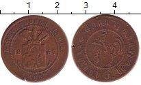 Изображение Монеты Нидерландская Индия 1 цент 1857 Бронза VF