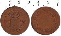 Изображение Монеты Нидерландская Индия 2 1/2 цента 1858 Бронза VF
