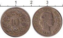 Изображение Монеты Швейцария 10 рапп 1895 Медно-никель VF B