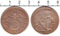 Изображение Монеты Третий Рейх 5 марок 1938 Серебро VF