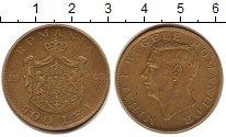 Изображение Монеты Румыния 500 лей 1945 Латунь XF Король  Михай I.