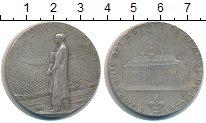 Изображение Монеты Франция Медаль 0 Серебро XF