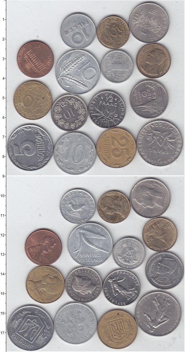 Изображение Лоты монет для начинающих нумизматов Монеты стран мира Лот №01291 0