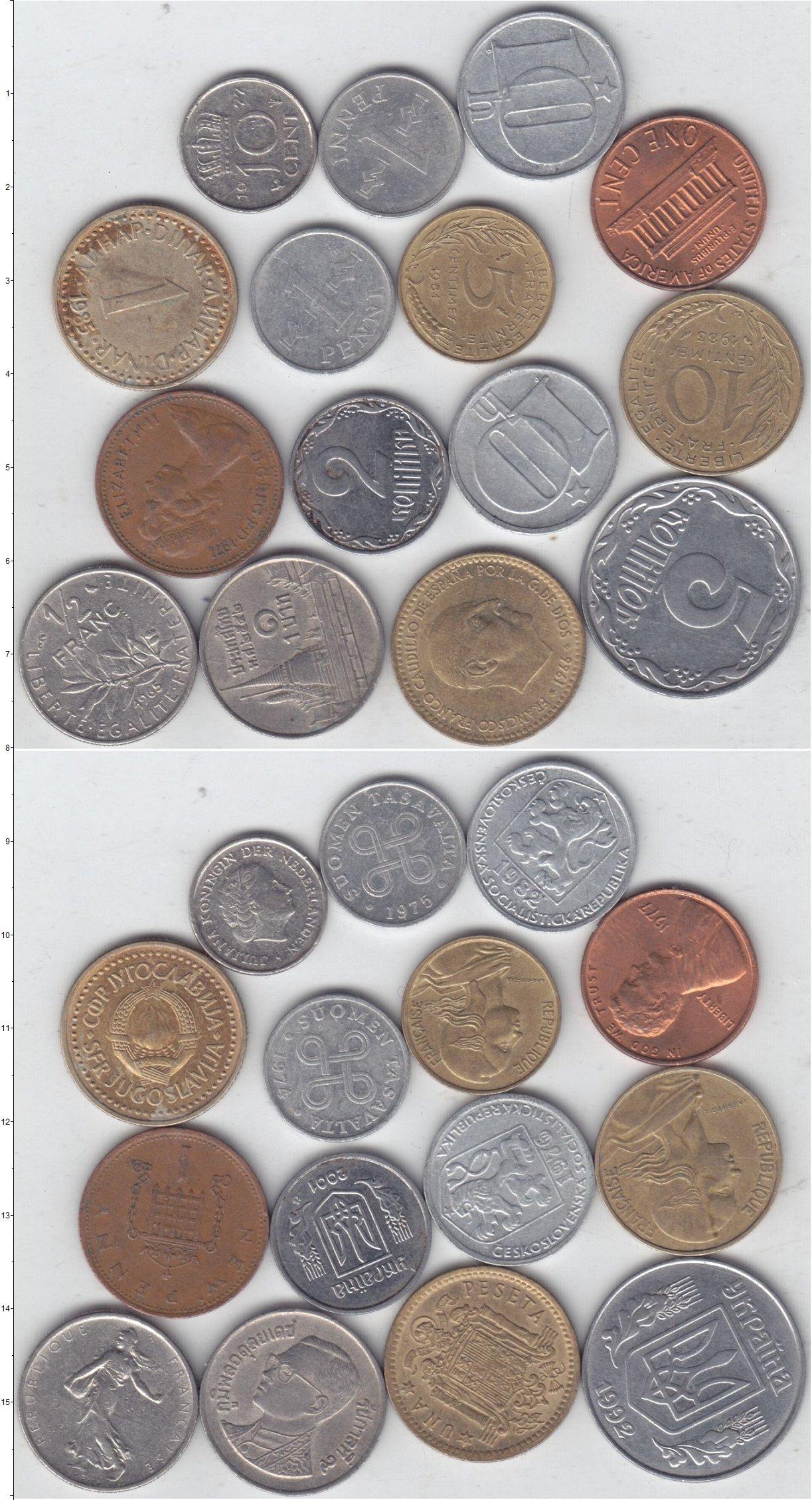 Картинка Лоты монет для начинающих нумизматов Монеты стран мира Лот №01296  0