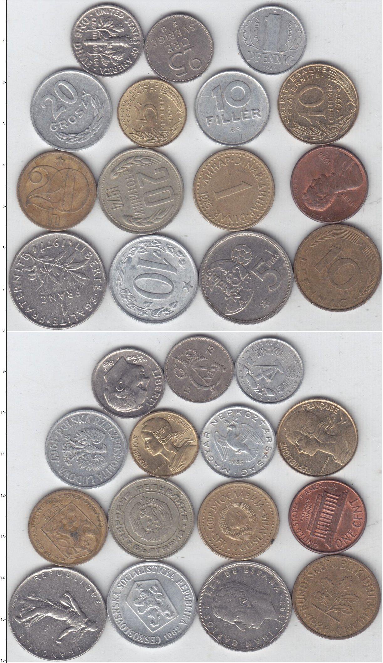 Монеты стран мира купить металлоискатель в борисоглебске