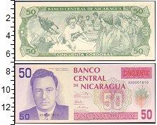 Изображение Банкноты Никарагуа 50 кордоба 0  XF