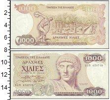 Изображение Банкноты Греция 1000 драхм 1987  UNC-