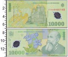 Изображение Боны Румыния 10000 лей 0  XF