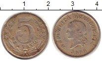 Изображение Монеты Колумбия 5 сентаво 1888 Медно-никель VF